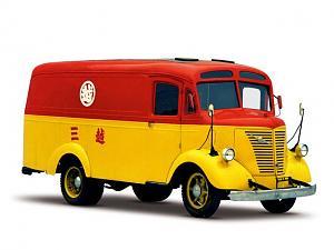Nissan_Van,_1937-1.jpg