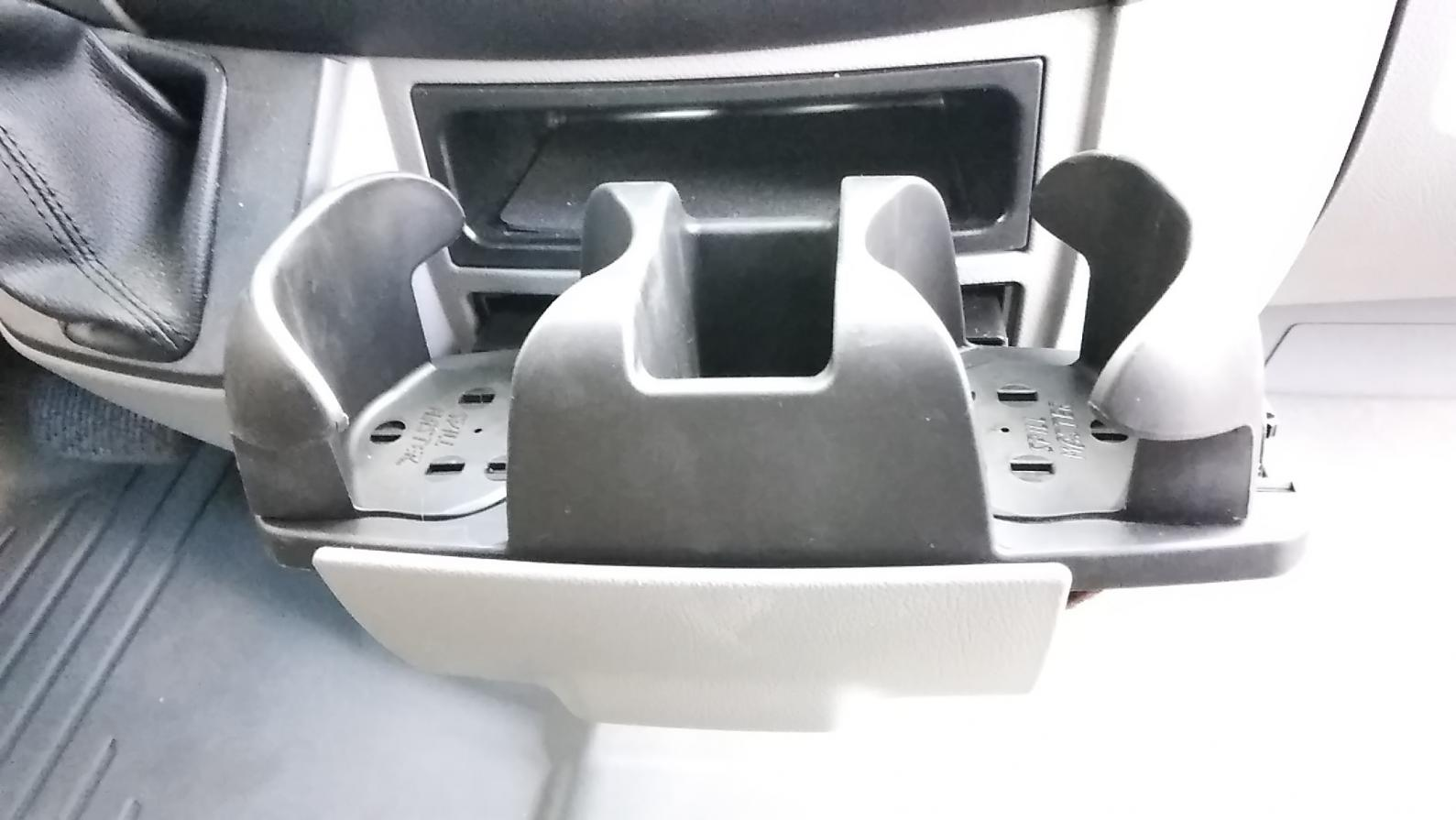 20180529 cup holder